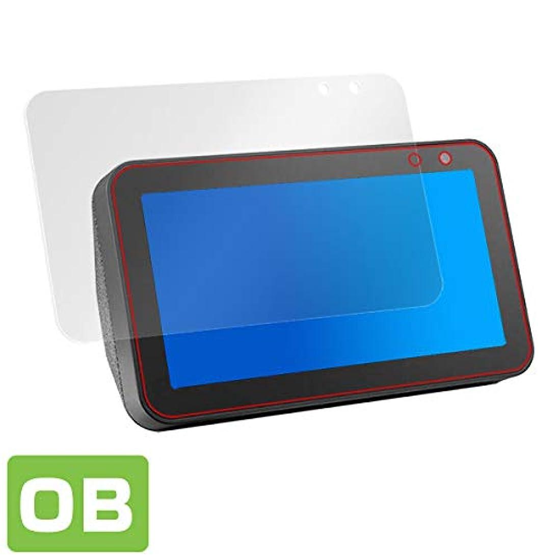 エレベーターあそこ陰気Amazon Echo Show 5 用 日本製 指紋が目立たない 光沢液晶保護フィルム OverLay Brilliant OBECHOSHOW5/12