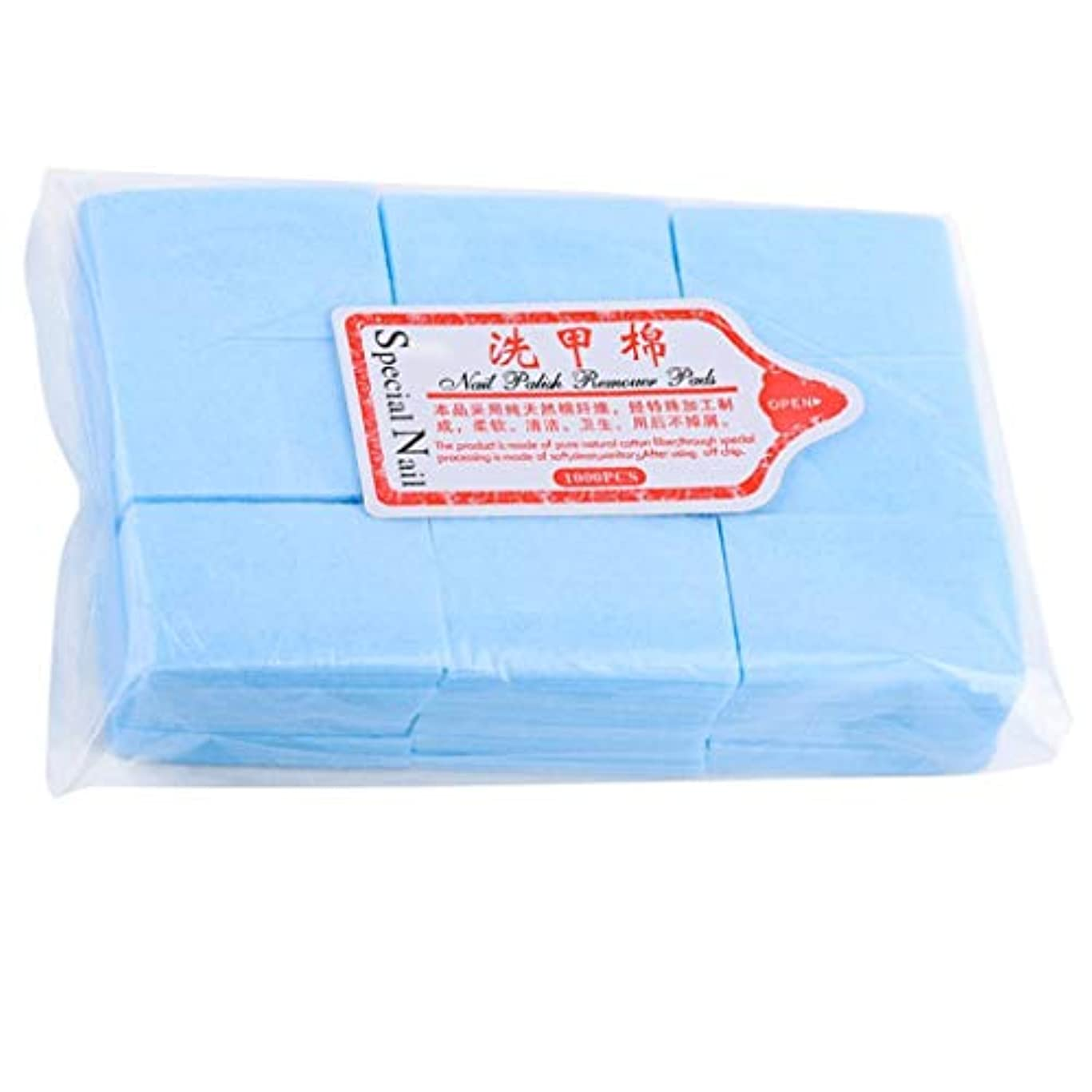 悪意のある蓋開梱ネイルワイプ コットンパッド 化粧コットン クレンジングシート 化粧水パッド メイク落とし 全4色 - ブルー
