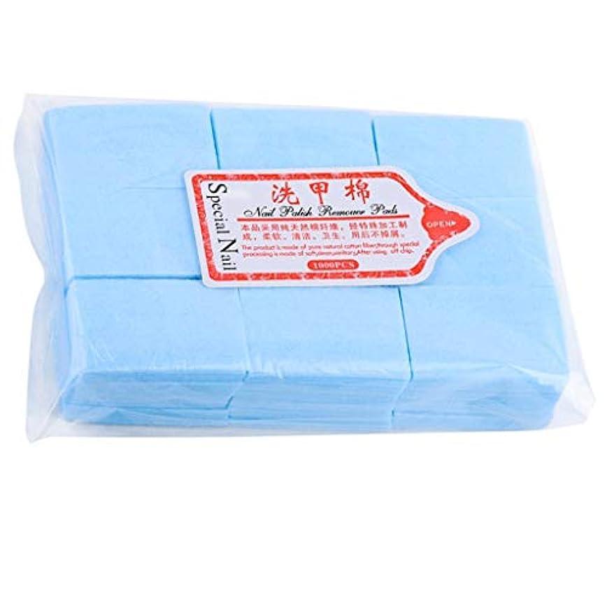 突き出す苦郵便物ネイルワイプ コットンパッド 化粧コットン クレンジングシート 化粧水パッド メイク落とし 全4色 - ブルー