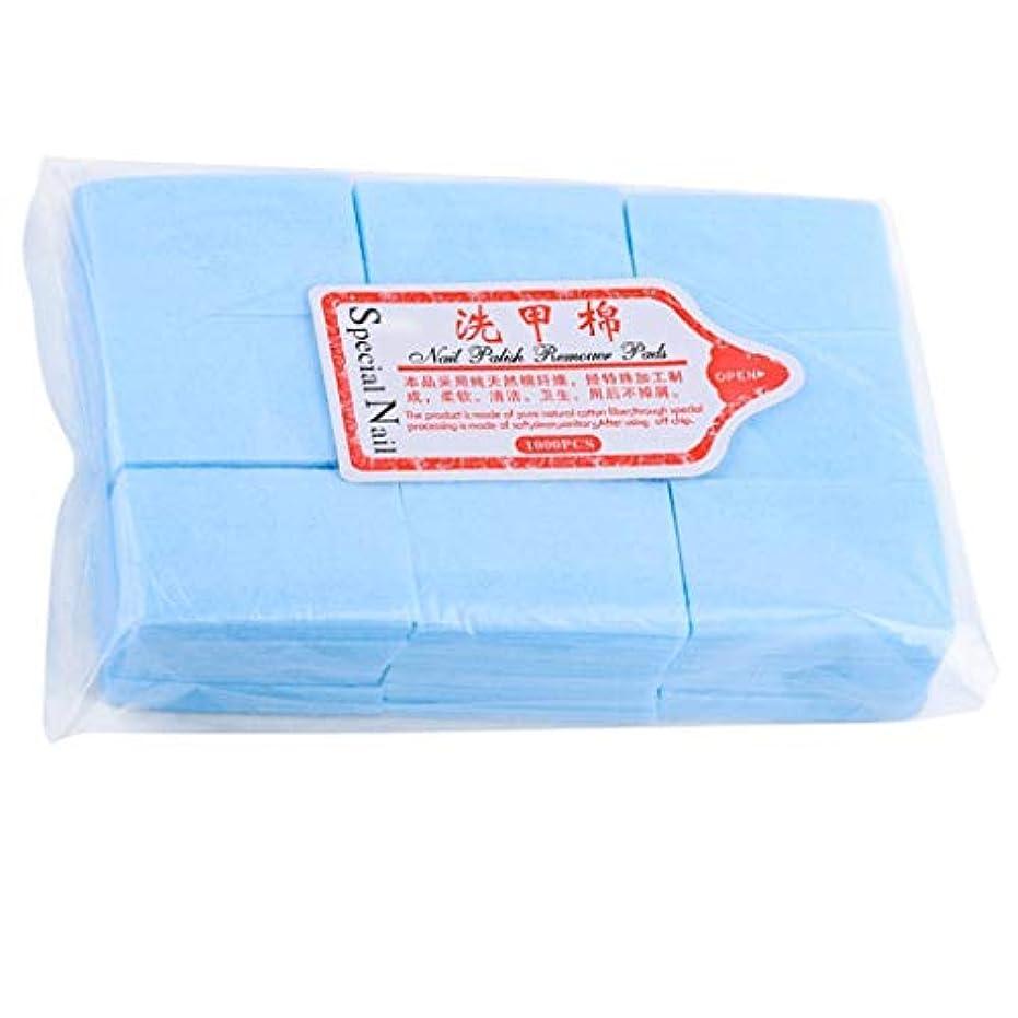 ダルセット持ってる配るSM SunniMix ネイルワイプ コットンパッド 化粧コットン クレンジングシート 化粧水パッド メイク落とし 全4色 - ブルー