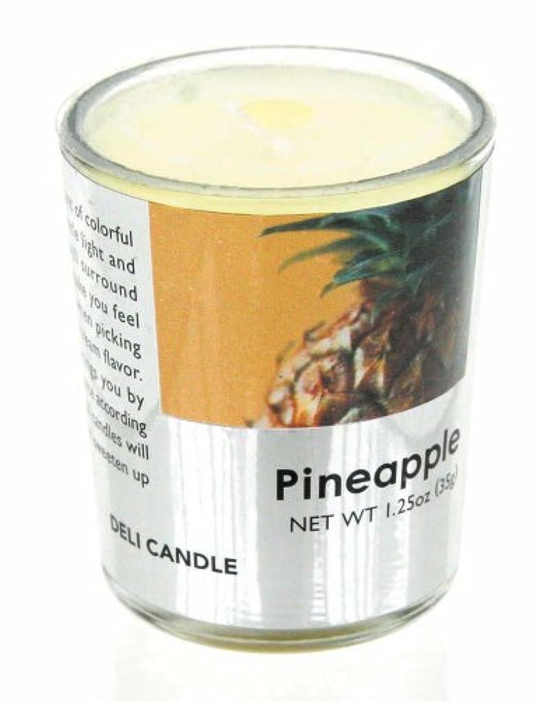 プラスグリル病者デリキャンドル パイナップル 35g(フルーツの香りのろうそく 燃焼時間約10時間)