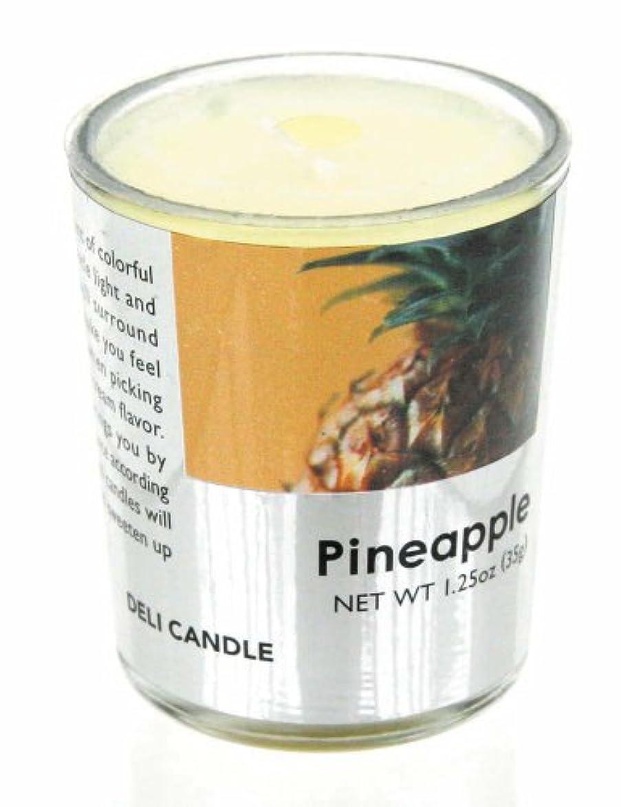ひいきにする熟達おデリキャンドル パイナップル 35g(フルーツの香りのろうそく 燃焼時間約10時間)