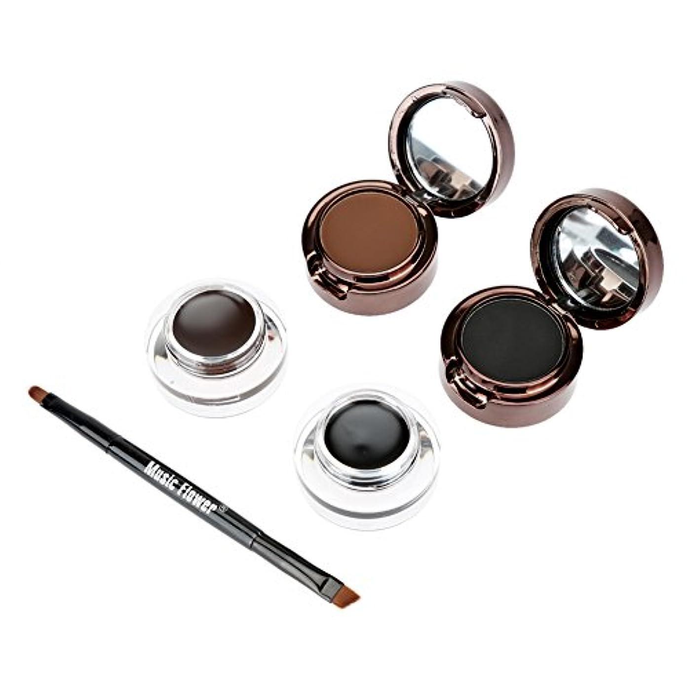 中国規範石のDecdeal 4in1 アイブロー&アイライナー アイクリーム アイケア用 防水化粧品セット ブラック&ブラウン