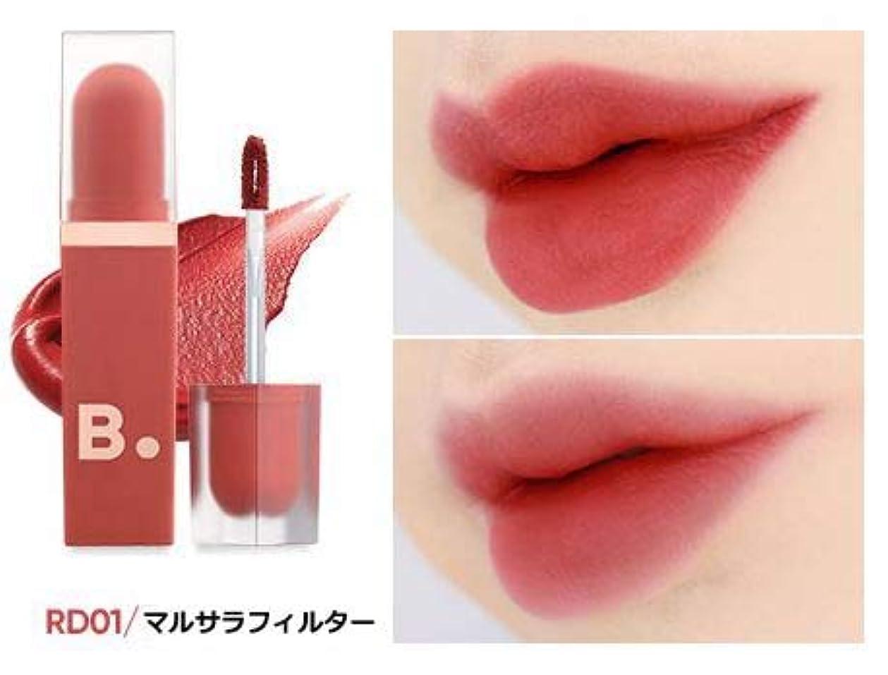 考古学的な注意商標[BANILA CO] Velvet Blurred Lip / [バニラコ] ベルベットブラッドリップ (# RD01マルサラフィルター) [並行輸入品]