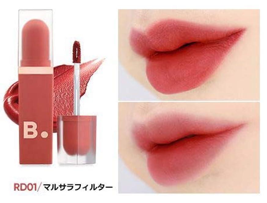 墓地十年平手打ち[BANILA CO] Velvet Blurred Lip / [バニラコ] ベルベットブラッドリップ (# RD01マルサラフィルター) [並行輸入品]