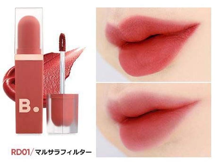 まとめる一致する価値のない[BANILA CO] Velvet Blurred Lip / [バニラコ] ベルベットブラッドリップ (# RD01マルサラフィルター) [並行輸入品]