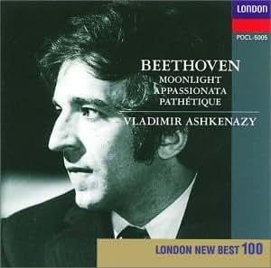 ベートーヴェン : 3大ピアノ・ソナタ集