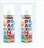 Holts(ホルト)MINIMIX スプレー260mlx2 トヨタ純正色ペイント調色システム カラーナンバー073 ホワイトパールクリスタルシャイン 3P