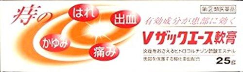 (医薬品画像)Vザックエース軟膏