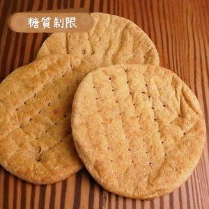 【ビッケベーグル】糖質制限小麦ふすまピザ台 10枚