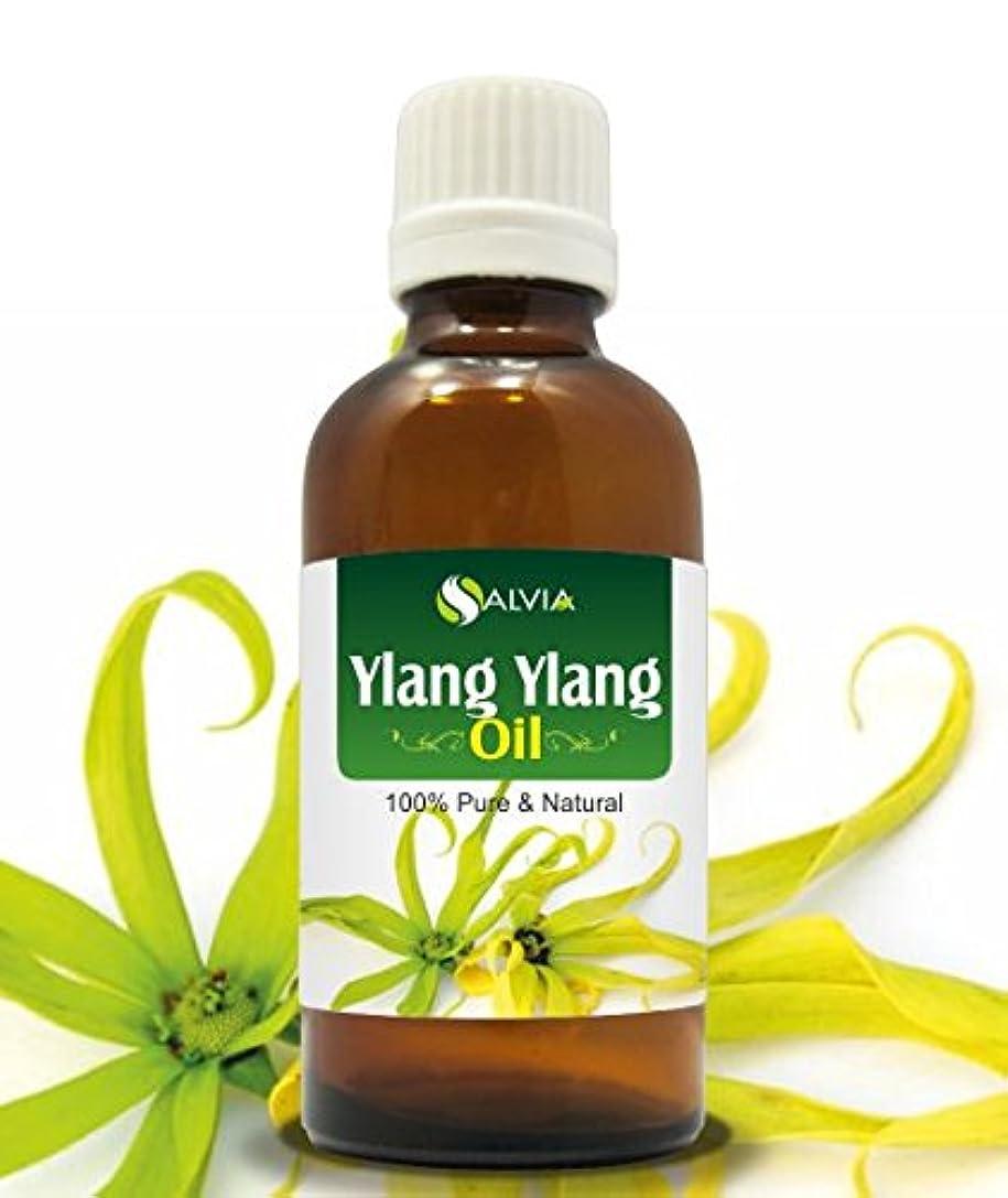 弁護士教養がある自己尊重YLANG YLANG OIL 100% NATURAL PURE UNDILUTED UNCUT ESSENTIAL OIL 30ML