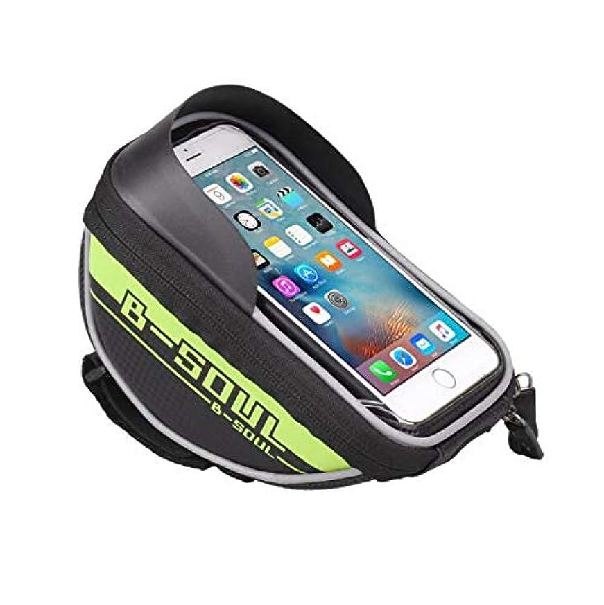 排気マナー線リフレクター付き自転車、タッチスクリーン、ライトストリップ付き、防水、最大6.0インチの携帯電話用, Black