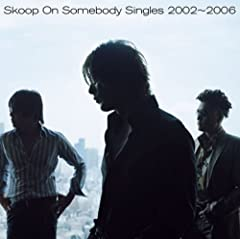 Skoop On Somebody「soul river」のジャケット画像