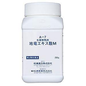 【第2類医薬品】地竜エキス散M 250g