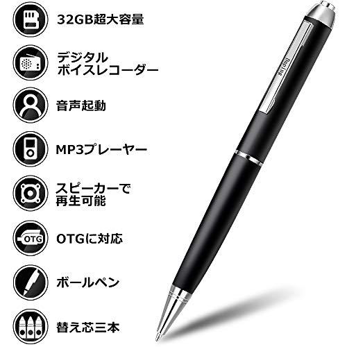 小型 icレコーダー ペン型 録音機 高音質 大容量 32GB 軽量 長時間 簡単操作 音声検知自動録音 芯三本付き 日本語説明書付き 1年保証 Daping ボイスレコーダー Pro