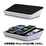 BlueLounge Refresh 携帯電話・iPod・ゲーム機充電トレイ White BLD-RF-WT