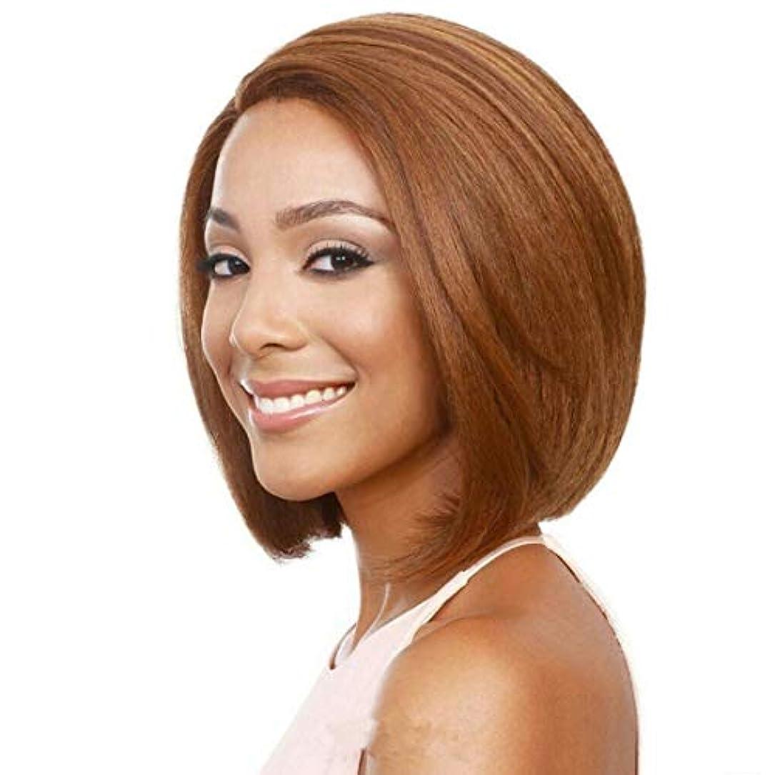 フリンジヒント大通りKerwinner 前髪合成耐熱性女性のヘアスタイルと短いふわふわボブ変態ストレートヘアウィッグ (Color : Light Brown)