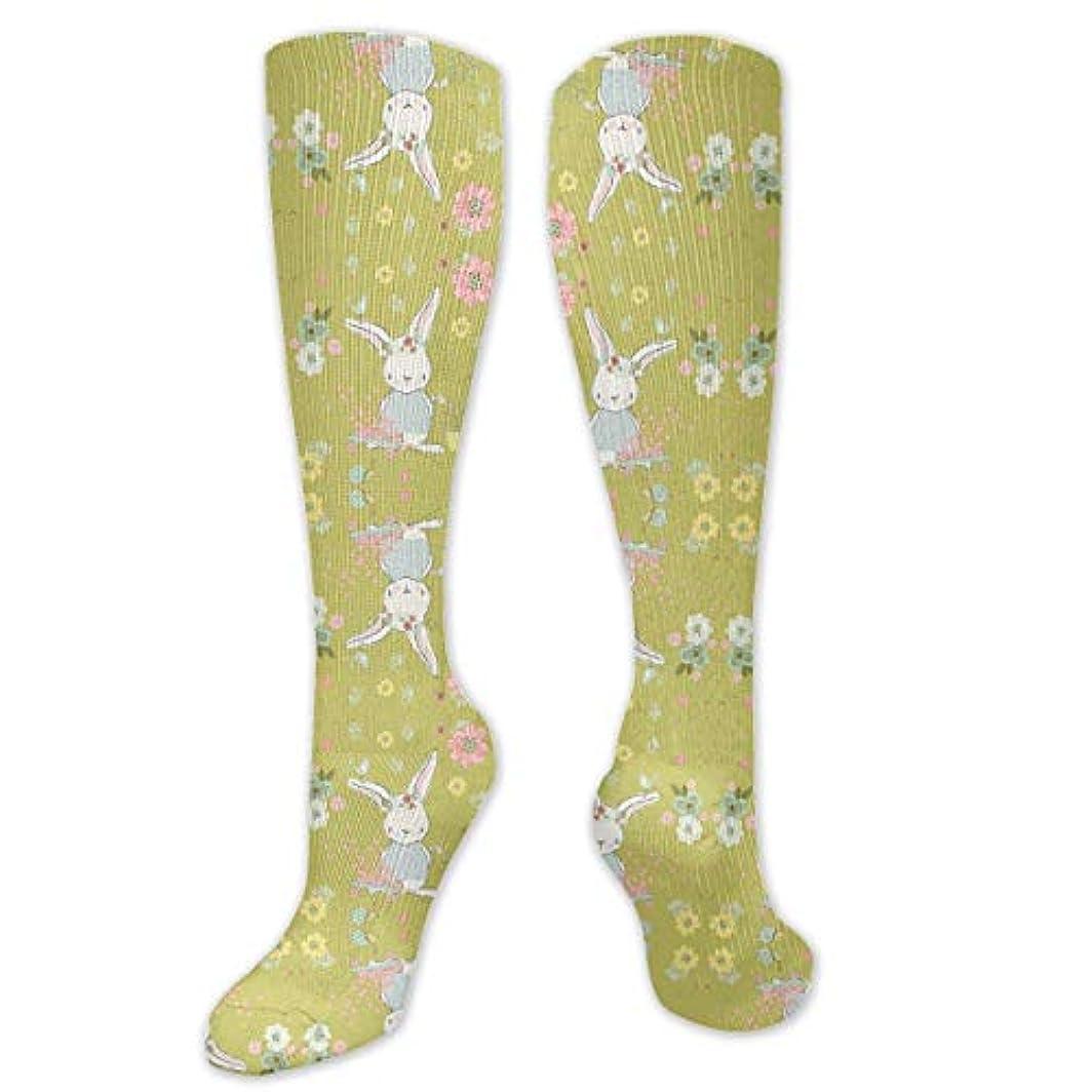 適度に始まり太陽靴下,ストッキング,野生のジョーカー,実際,秋の本質,冬必須,サマーウェア&RBXAA Garden Bunny Yellow Socks Women's Winter Cotton Long Tube Socks Cotton...