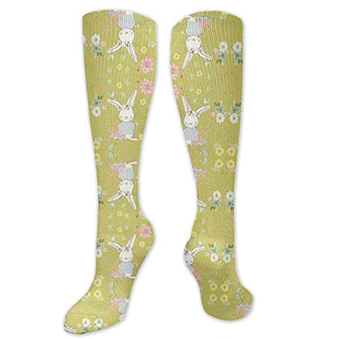 ライム承認する床を掃除する靴下,ストッキング,野生のジョーカー,実際,秋の本質,冬必須,サマーウェア&RBXAA Garden Bunny Yellow Socks Women's Winter Cotton Long Tube Socks Cotton...