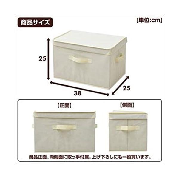 山善(YAMAZEN) どこでも収納ボックス ...の紹介画像6