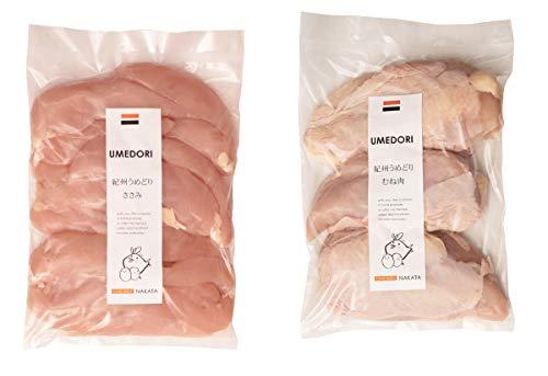 国産 鶏肉 紀州うめどり 2kgセット (むね肉&ささみ) 各1kg 和歌山県産 鳥肉【冷凍】プライム配送 prime