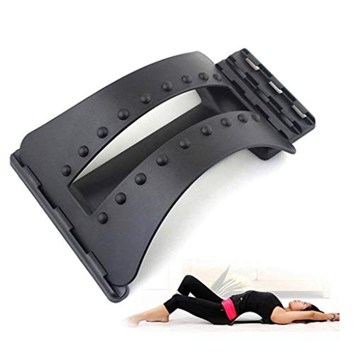 傑出したかまど後悔バックマッサージ、マジックバックサポートとストレッチストレッチャーマジックストレッチャーバックストレッチャー腰椎サポートデバイスリラクゼーションパートナー脊椎の痛みを軽減する脊椎マッサージ療法