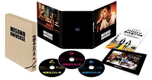 味園ユニバース 初回限定 [DVD]の詳細を見る