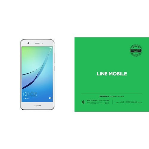 Huawei 5.0型 nova SIMフリースマートフォン ミスティックシルバー 日本正規代理店品LINEモバイル 音声通話SIMエントリーパックセット