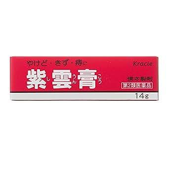 【第2類医薬品】クラシエ紫雲膏 14g