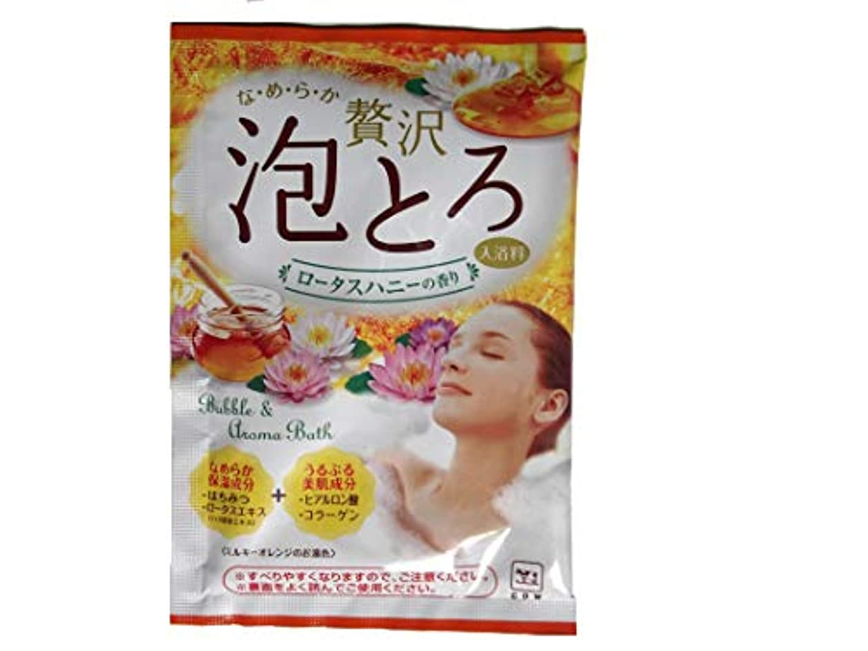 木製甲虫株式会社お湯物語 贅沢泡とろ入浴料 ロータスハニーの香り 30g