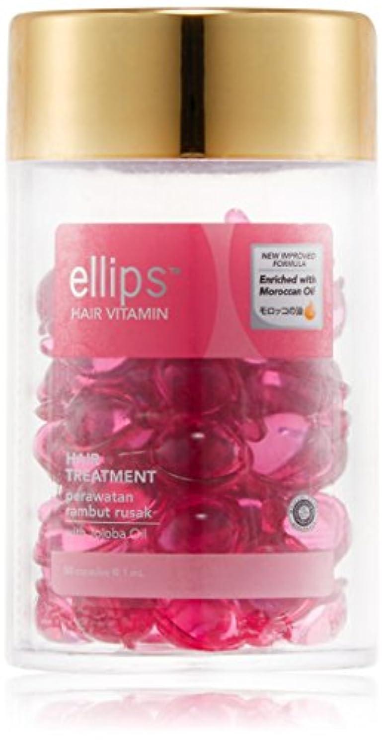 エリプス(Ellips) ヘアビタミン(50粒入)2個セット ピンク[海外直送品][並行輸入品]