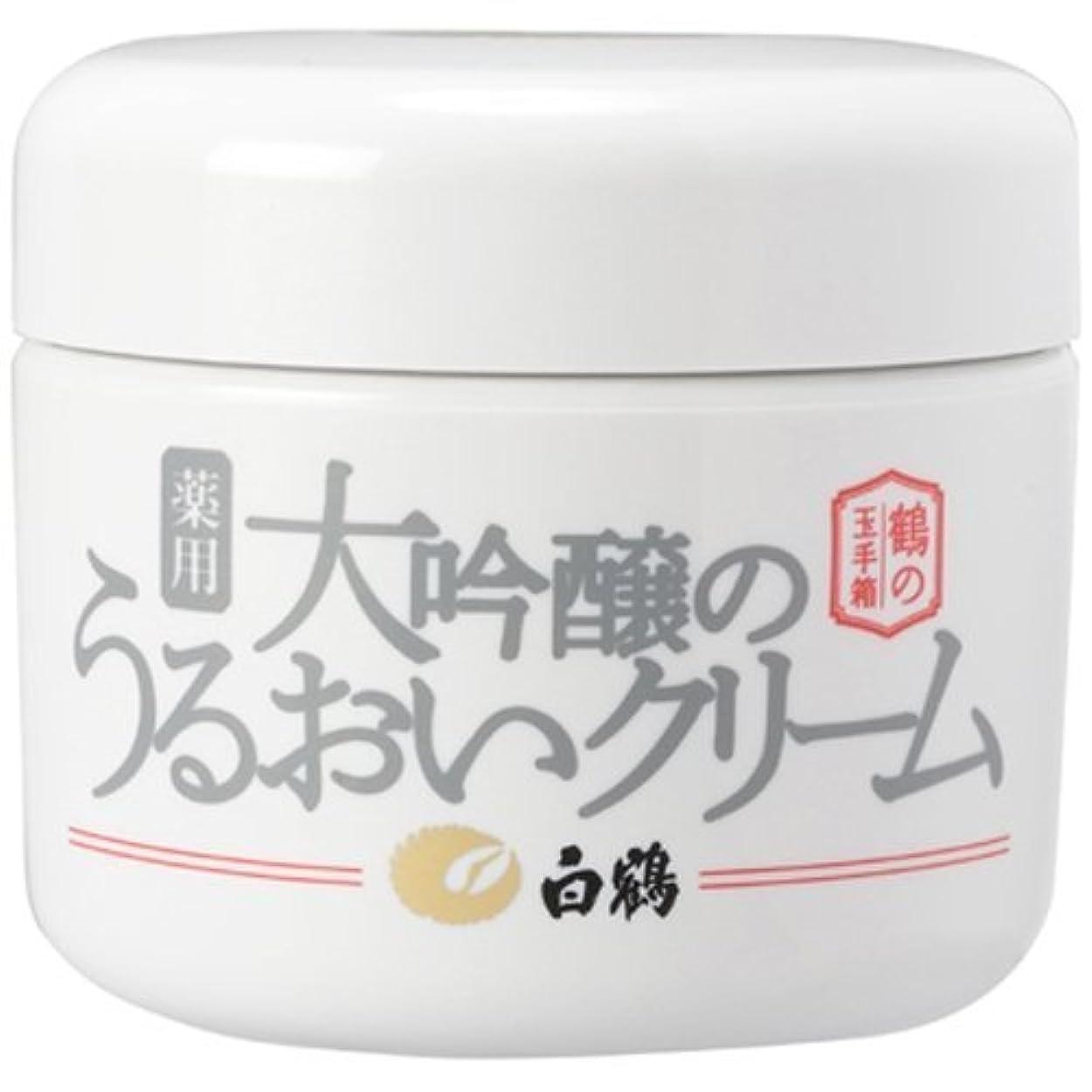 ワーム名誉木白鶴 鶴の玉手箱 薬用 大吟醸のうるおいクリーム 90g (オールインワン/医薬部外品)