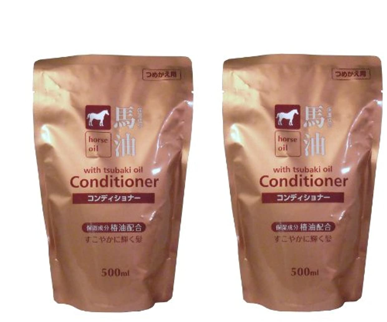 コールド匹敵します受粉者馬油コンディショナー 椿油配合 詰替え用 2個セット(各500mL)  【日本製】
