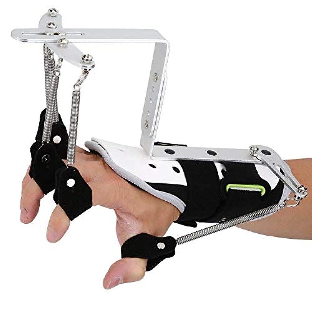 ビデオシプリー消費脳卒中片麻痺患者の指損傷サポート、指リハビリテーション副木サポート手首矯正トレーニング機器
