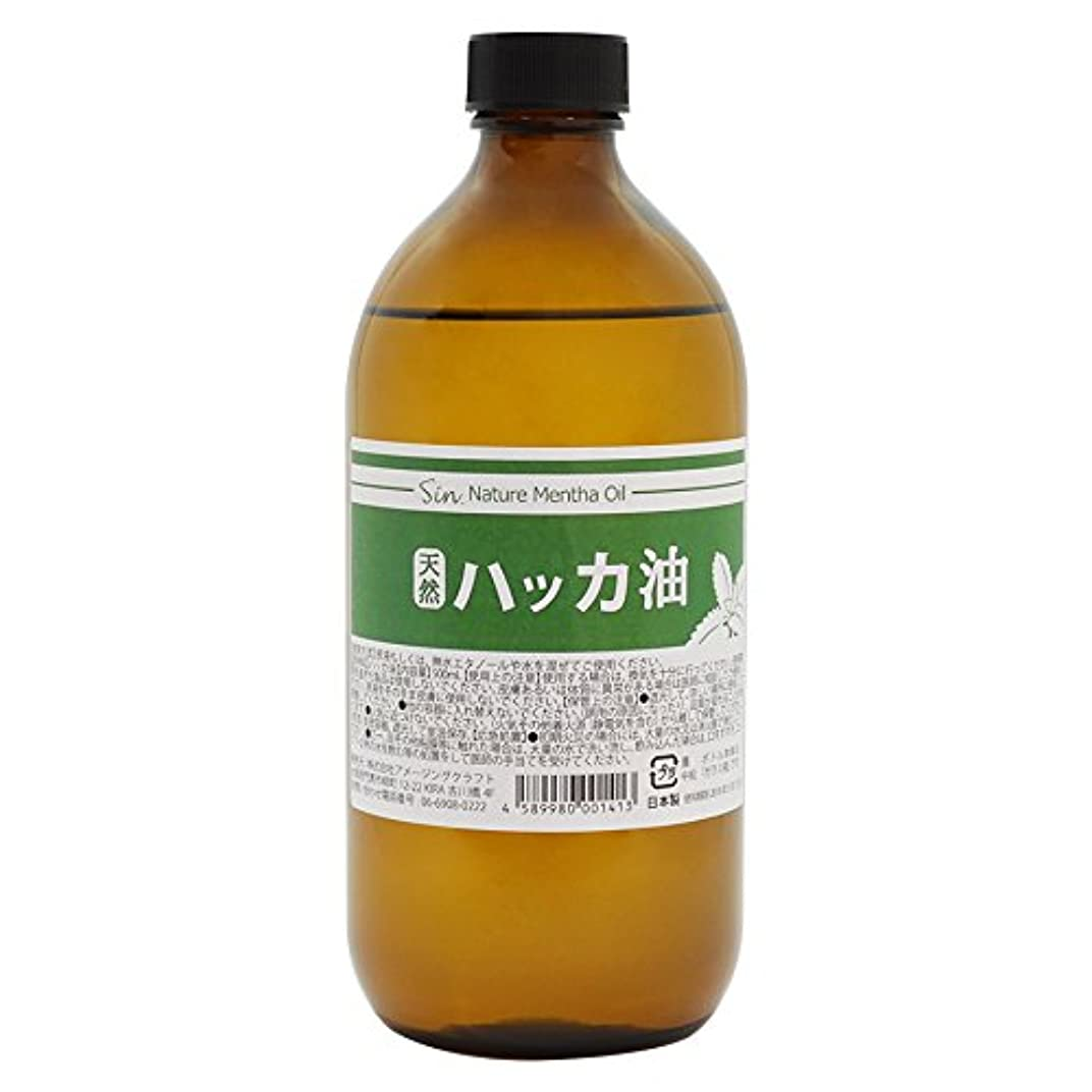 改修パトロン領域日本製 天然ハッカ油(ハッカオイル) お徳用500ml 中栓付き