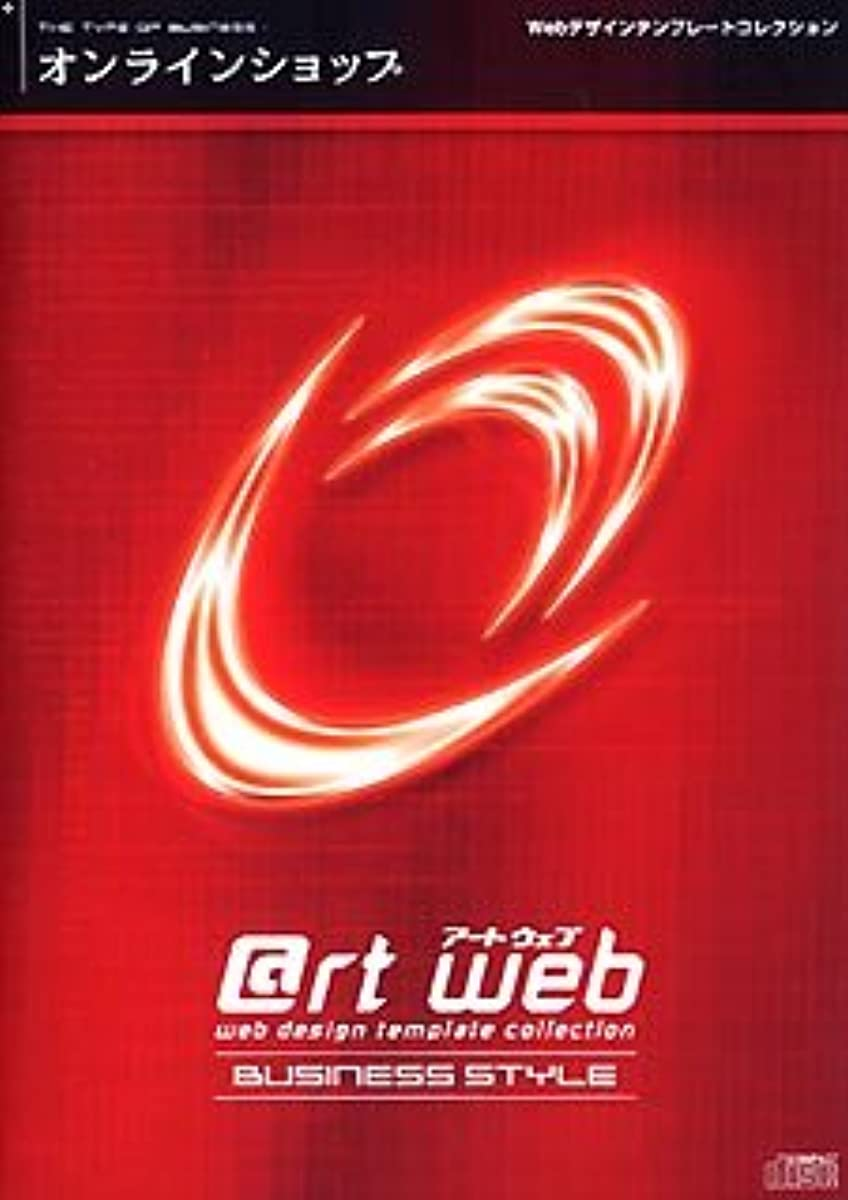 @rt web BUSINESS STYLE オンラインショップ