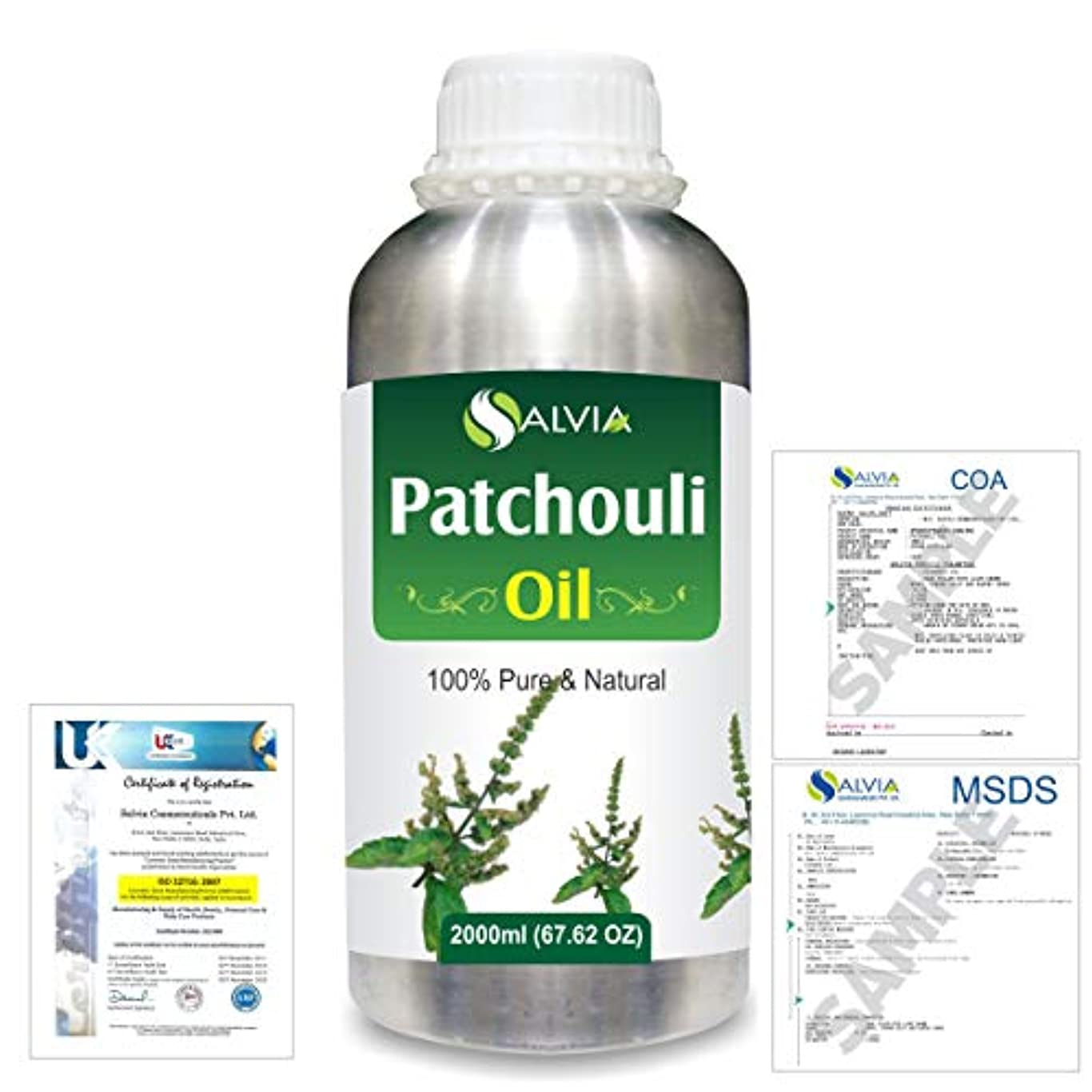 入学する示す犯人Patchouli (Pogostemon cablin) 100% Natural Pure Essential Oil 2000ml/67 fl.oz.