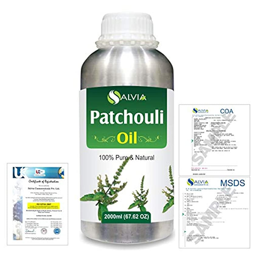 同様に豚肉液化するPatchouli (Pogostemon cablin) 100% Natural Pure Essential Oil 2000ml/67 fl.oz.