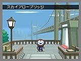 「ポケットモンスター ホワイト」の関連画像