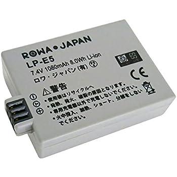 【日本規制検査済み】【輸入元ロワジャパンPSEマーク付】CANON キャノン EOS Kiss X2 EOS Kiss X3 BG-E5 の LP-E5 互換 バッテリー