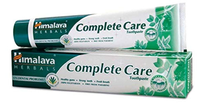 宇宙の飼料ラショナルヒマラヤ トゥースペイスト COMケア(歯磨き粉)150g 4本セット Himalaya Complete Care Toothpaste