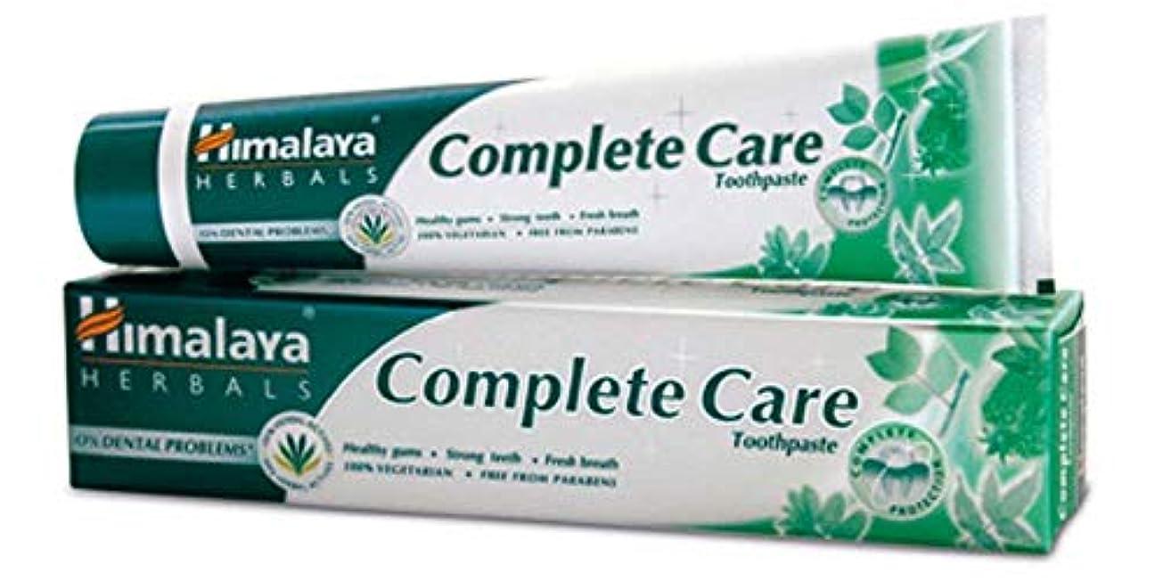 証明する嫌がるその結果ヒマラヤ トゥースペイスト COMケア(歯磨き粉)150g 4本セット Himalaya Complete Care Toothpaste
