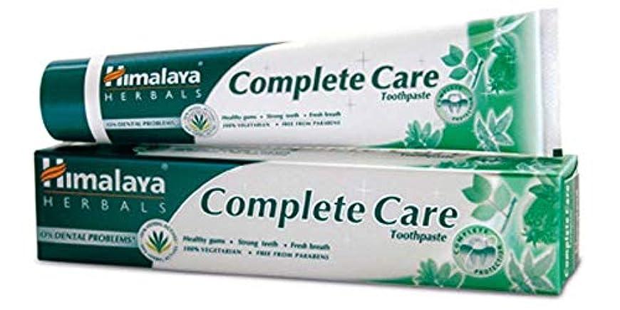 むき出しスモッグ合金ヒマラヤ トゥースペイスト COMケア(歯磨き粉)80g 4本セット Himalaya Complete Care Toothpaste