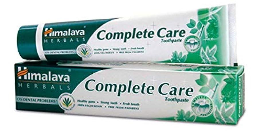 上に築きます部分不運ヒマラヤ トゥースペイスト COMケア(歯磨き粉)80g 4本セット Himalaya Complete Care Toothpaste