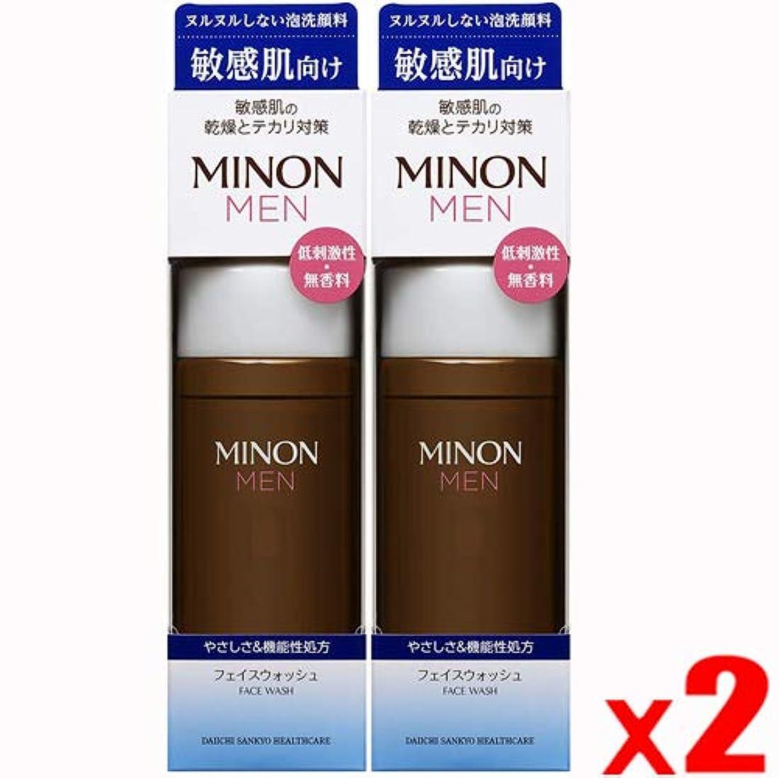【2個】MINON MEN(ミノン メン) フェイスウォッシュ150mlx2個【泡洗顔料】(4987107624420-2)