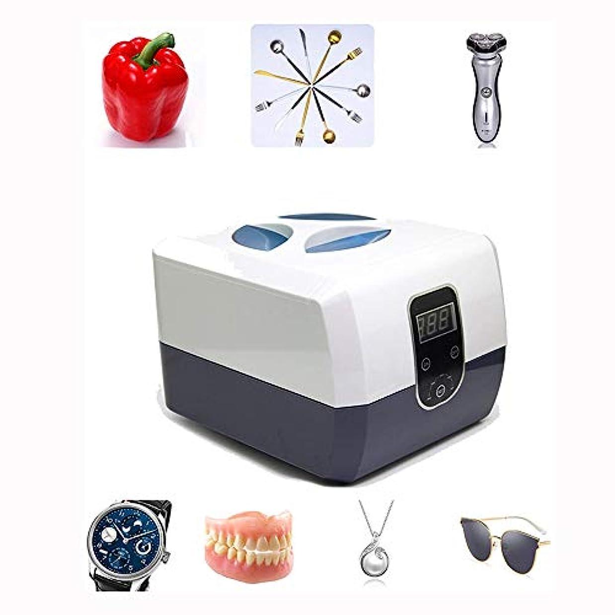 泣き叫ぶシフト温度消毒機は、髪のツール/ネイルマニキュアを設定/歯科衛生キットなどを殺菌するための殺菌に最適ネイル
