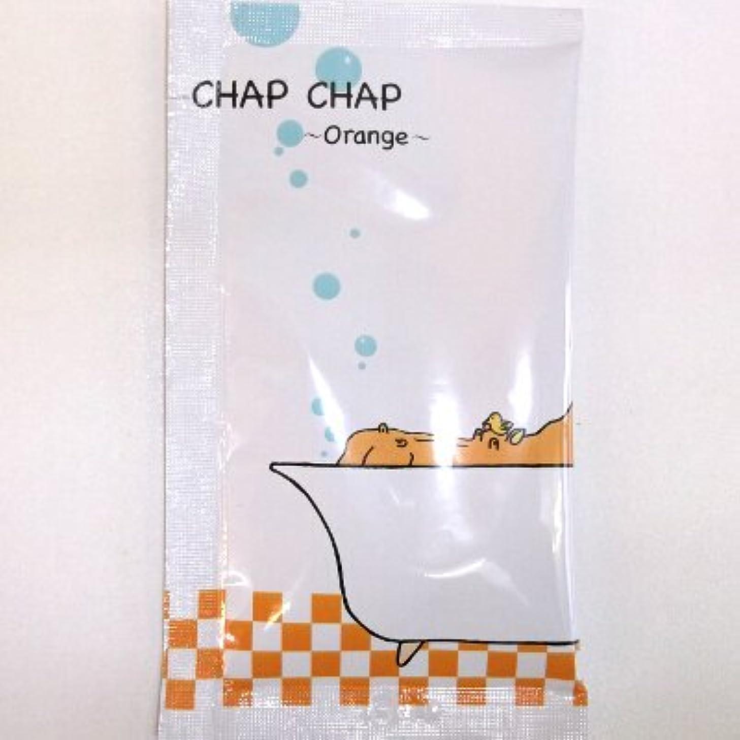 マイクロ中央値マスクCHAP CHAP オレンジオイルの香り