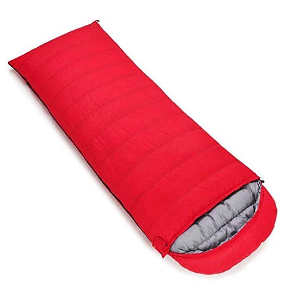 便利さ近所の穏やかな屋外キャンプ用寝袋屋外縫製ダブル寝袋ポータブル圧縮寝袋 (Capacity : 2.1kg, Color : Black red)