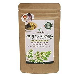 沖縄県産100% 無農薬 無添加 モリンガの粉 60g