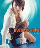 MY NAME IS MEGUMI